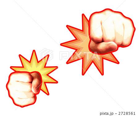 パンチ 殴る 攻撃 一人のイラスト素材 Pixta