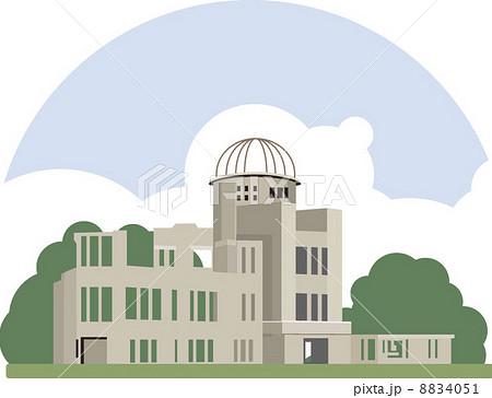 広島の原爆ドーム. イラスト