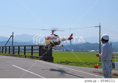 無線操縦 ヘリ ヘリコプター 散...