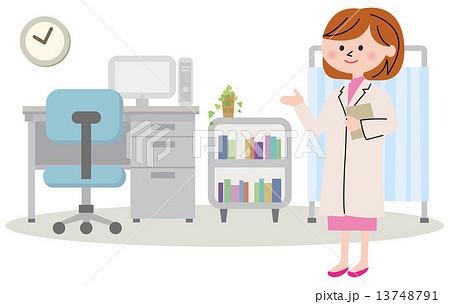 「保健室 イラスト」の画像検索結果
