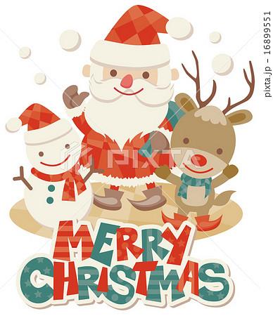 Merry Christmasロゴ背景無し. クリスマス