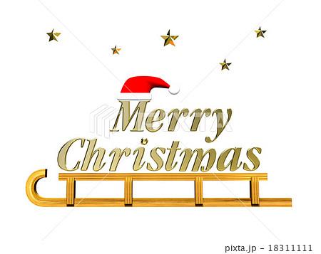 Merry Christmasロゴ背景無し