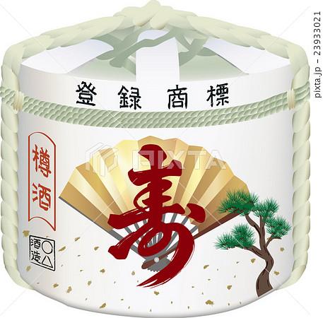 鏡開き 鏡割り 樽酒 日本酒のイラスト素材 - PIXTA