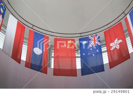 アジア太平洋経済協力会議の写真素材 - PIXTA