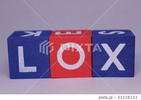 液体酸素爆薬の写真素材 - PIXTA