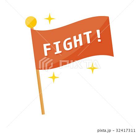 応援旗の写真素材 Pixta