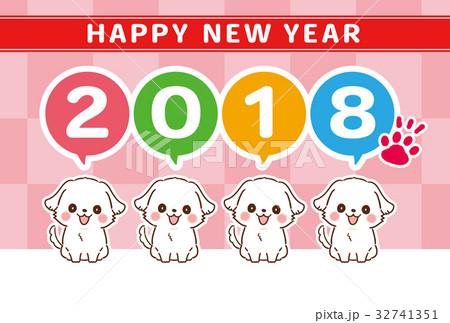 「2018新年賀卡」的圖片搜尋結果