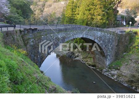 虹澗橋の写真素材 - PIXTA