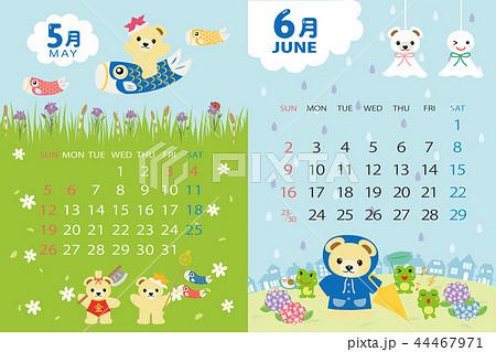 子供 行事 梅雨 6月のイラスト素材 Pixta