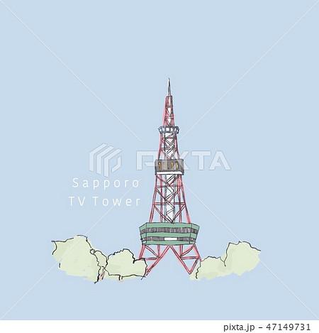 札幌テレビ塔のイラスト素材 Pixta