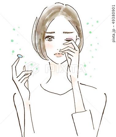 涙泣くのイラスト素材集 Pixtaピクスタ