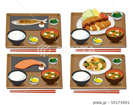 料理食べ物のイラスト素材集 Pixtaピクスタ