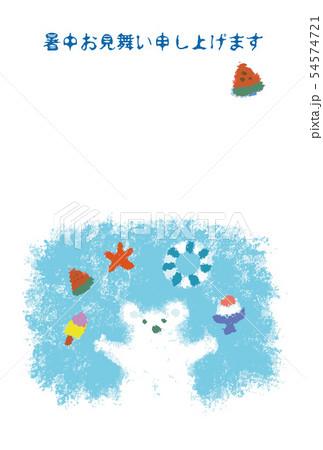 白クマのイラスト素材 Pixta