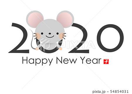 2020年子年年賀状
