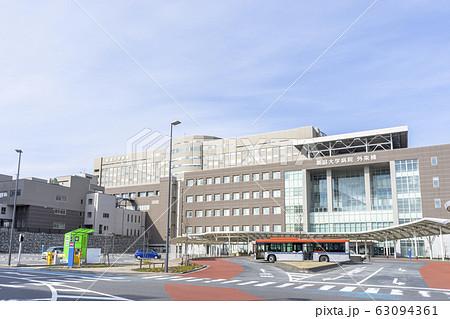 病院 新潟 大学 総合 医 歯学 医歯学総合病院